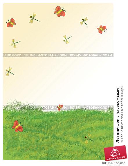 Купить «Летний фон с насекомыми», иллюстрация № 185845 (c) Елена Киселева / Фотобанк Лори