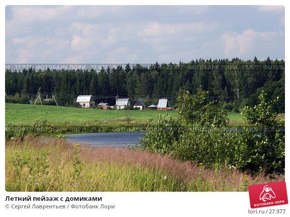 Купить «Летний пейзаж с домиками», фото № 27977, снято 22 июля 2005 г. (c) Сергей Лаврентьев / Фотобанк Лори