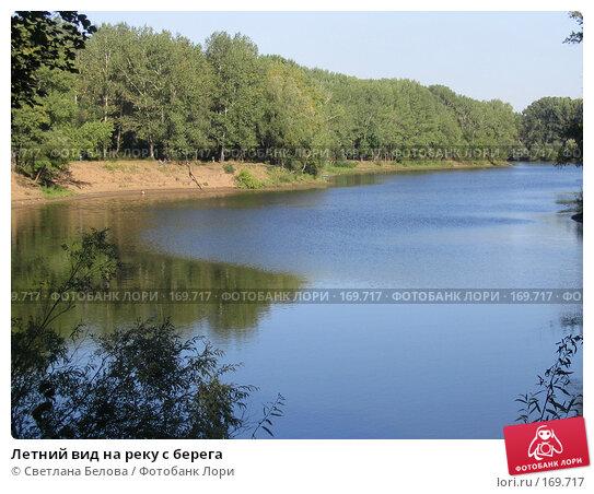 Летний вид на реку с берега, фото № 169717, снято 21 августа 2005 г. (c) Светлана Белова / Фотобанк Лори