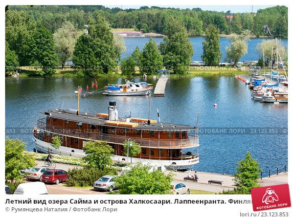 Купить «Летний вид озера Сайма и острова Халкосаари. Лаппеенранта. Финляндия», фото № 23123853, снято 15 июня 2016 г. (c) Румянцева Наталия / Фотобанк Лори