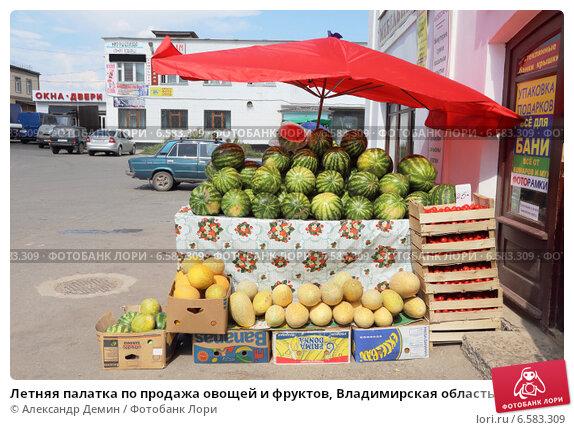 договор продажи овощей и фруктов образец