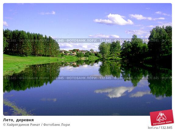 Купить «Лето,  деревня», фото № 132845, снято 6 июля 2005 г. (c) Хайрятдинов Ринат / Фотобанк Лори