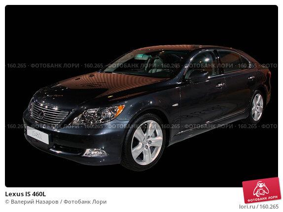 Lexus IS 460L, фото № 160265, снято 2 сентября 2006 г. (c) Валерий Торопов / Фотобанк Лори