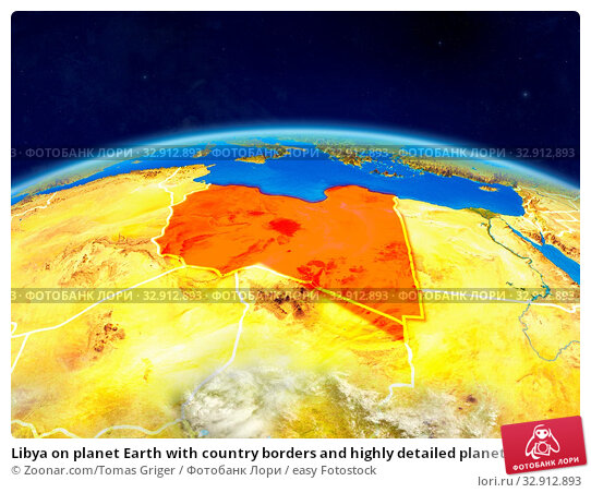 Libya on planet Earth with country borders and highly detailed planet surface and clouds. 3D illustration. Elements of this image furnished by NASA. Стоковое фото, фотограф Zoonar.com/Tomas Griger / easy Fotostock / Фотобанк Лори