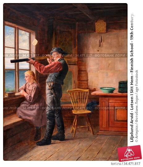 Liljelund Arvid - Lotsen I Sitt Hem - Finnish School - 19th Century. Редакционное фото, фотограф Artepics / age Fotostock / Фотобанк Лори