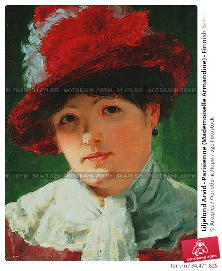 Liljelund Arvid - Parisienne (Mademoiselle Armandine) - Finnish School... Редакционное фото, фотограф Artepics / age Fotostock / Фотобанк Лори