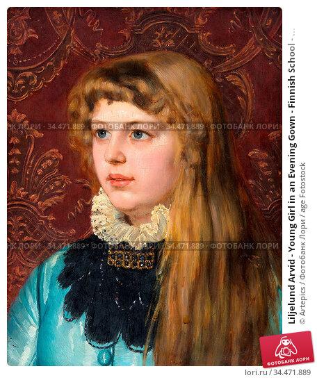 Liljelund Arvid - Young Girl in an Evening Gown - Finnish School - ... Редакционное фото, фотограф Artepics / age Fotostock / Фотобанк Лори