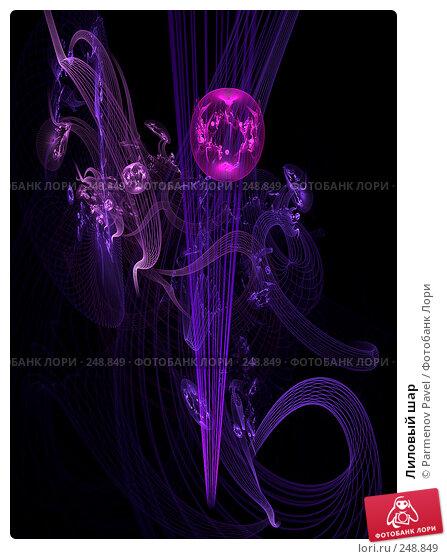 Лиловый шар, иллюстрация № 248849 (c) Parmenov Pavel / Фотобанк Лори