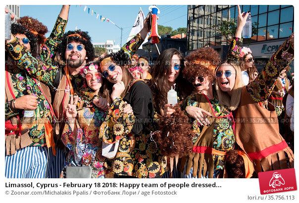 Limassol, Cyprus - February 18 2018: Happy team of people dressed... Стоковое фото, фотограф Zoonar.com/Michalakis Ppalis / age Fotostock / Фотобанк Лори