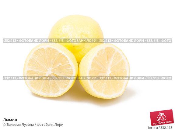 Лимон, фото № 332113, снято 18 июня 2008 г. (c) Валерия Потапова / Фотобанк Лори