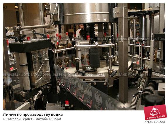 Линия по производству водки, фото № 20581, снято 30 ноября 2006 г. (c) Николай Гернет / Фотобанк Лори