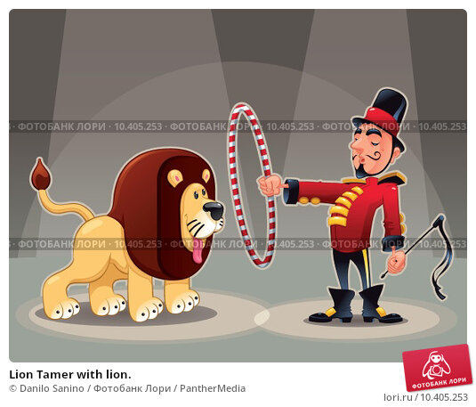 Купить «Lion Tamer with lion.», фото № 10405253, снято 17 декабря 2017 г. (c) PantherMedia / Фотобанк Лори
