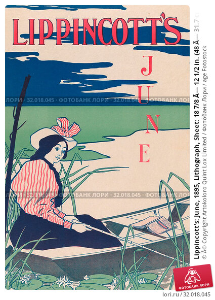 Купить «Lippincott's: June, 1895, Lithograph, Sheet: 18 7/8 × 12 1/2 in. (48 × 31.7 cm), William L. Carqueville (American, Chicago, Illinois 1871–1946)», фото № 32018045, снято 21 мая 2017 г. (c) age Fotostock / Фотобанк Лори