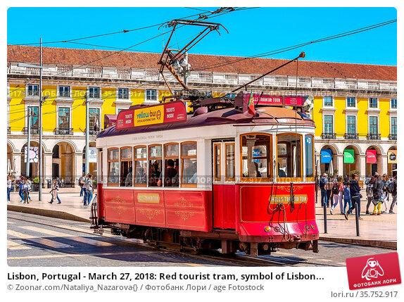 Lisbon, Portugal - March 27, 2018: Red tourist tram, symbol of Lisbon... Стоковое фото, фотограф Zoonar.com/Nataliya_Nazarova{} / age Fotostock / Фотобанк Лори