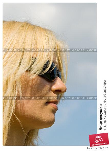 Лицо девушки, фото № 332157, снято 21 июня 2008 г. (c) Влад Нордвинг / Фотобанк Лори
