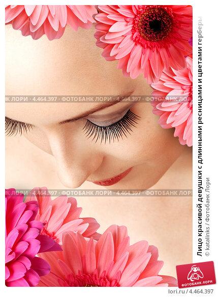 Купить «Лицо красивой девушки с длинными ресницами и цветами герберы», фото № 4464397, снято 30 марта 2013 г. (c) katalinks / Фотобанк Лори