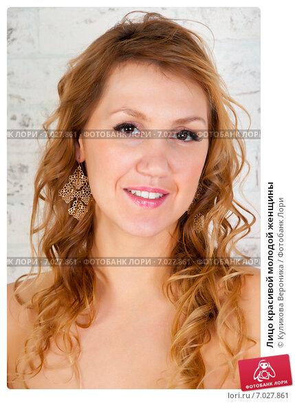 Купить «Лицо красивой молодой женщины», эксклюзивное фото № 7027861, снято 17 декабря 2014 г. (c) Куликова Вероника / Фотобанк Лори