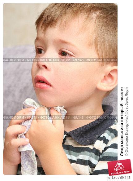 Лицо мальчика который  плачет, фото № 69145, снято 23 июля 2007 г. (c) Останина Екатерина / Фотобанк Лори