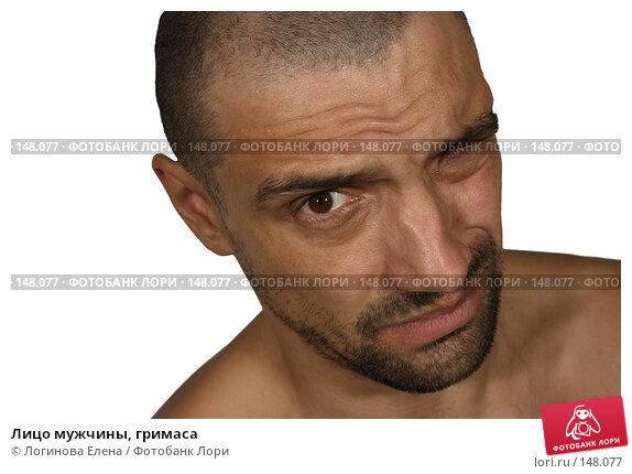 Лицо мужчины, гримаса, фото № 148077, снято 6 ноября 2007 г. (c) Логинова Елена / Фотобанк Лори