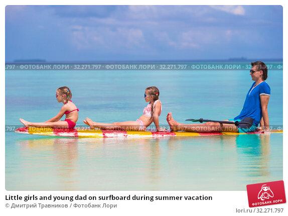 Купить «Little girls and young dad on surfboard during summer vacation», фото № 32271797, снято 2 апреля 2015 г. (c) Дмитрий Травников / Фотобанк Лори
