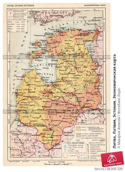 Купить «Литва, Латвия, Эстония. Экономическая карта», иллюстрация № 28935729 (c) Макаров Алексей / Фотобанк Лори
