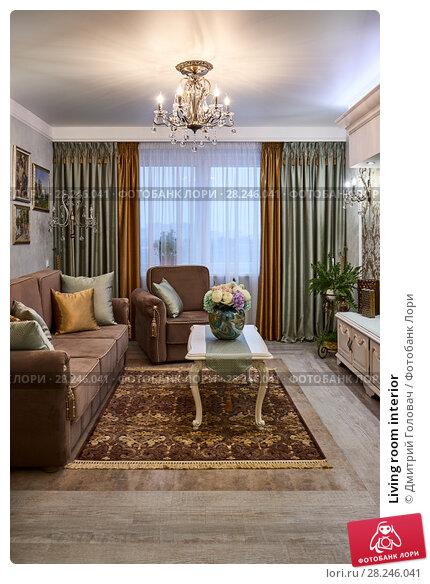 Купить «Living room interior», фото № 28246041, снято 9 февраля 2018 г. (c) Дмитрий Головач / Фотобанк Лори