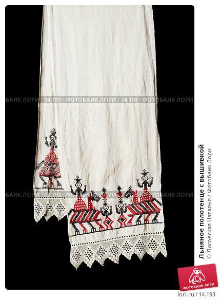 Льняное полотенце с вышивкой, фото № 14193, снято 6 декабря 2006 г. (c) Лисовская Наталья / Фотобанк Лори