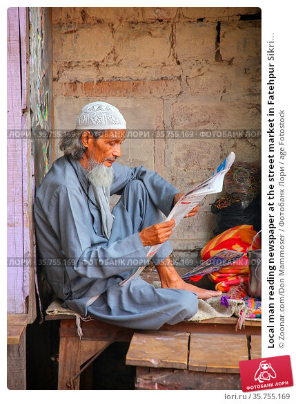 Local man reading newspaper at the street market in Fatehpur Sikri... Стоковое фото, фотограф Zoonar.com/Don Mammoser / age Fotostock / Фотобанк Лори