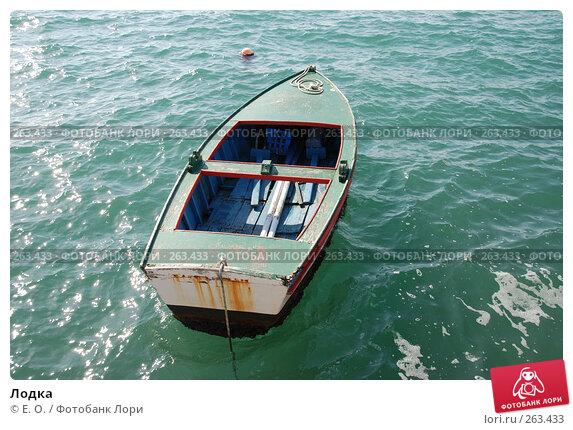 Купить «Лодка», фото № 263433, снято 24 апреля 2008 г. (c) Екатерина Овсянникова / Фотобанк Лори