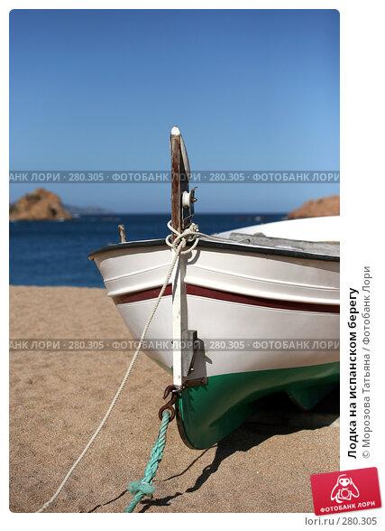 Лодка на испанском берегу, фото № 280305, снято 19 апреля 2008 г. (c) Морозова Татьяна / Фотобанк Лори