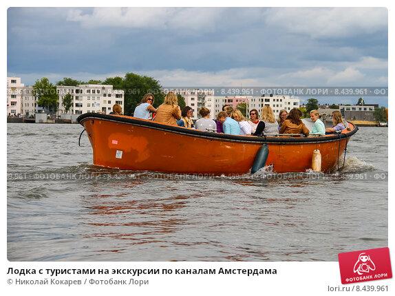 канальная лодка