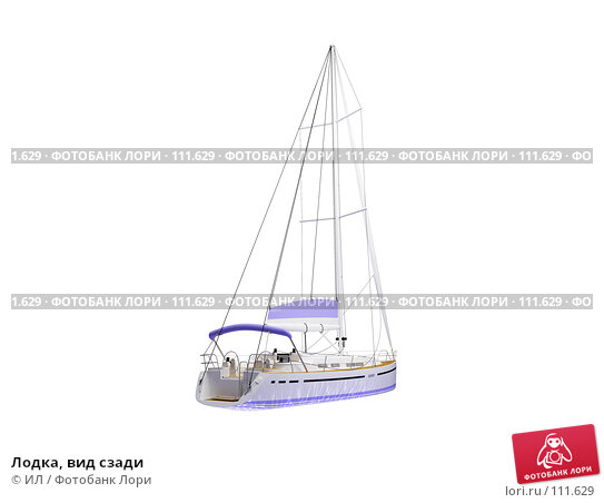 Лодка, вид сзади, иллюстрация № 111629 (c) ИЛ / Фотобанк Лори