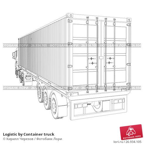 Купить «Logistic by Container truck», иллюстрация № 26934105 (c) Кирилл Черезов / Фотобанк Лори