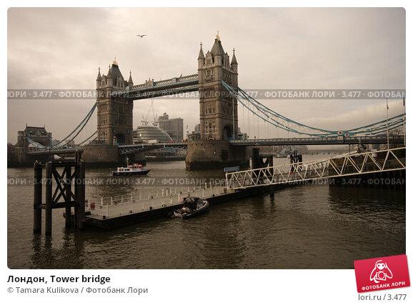 Лондон, Tower bridge, фото № 3477, снято 25 января 2006 г. (c) Tamara Kulikova / Фотобанк Лори