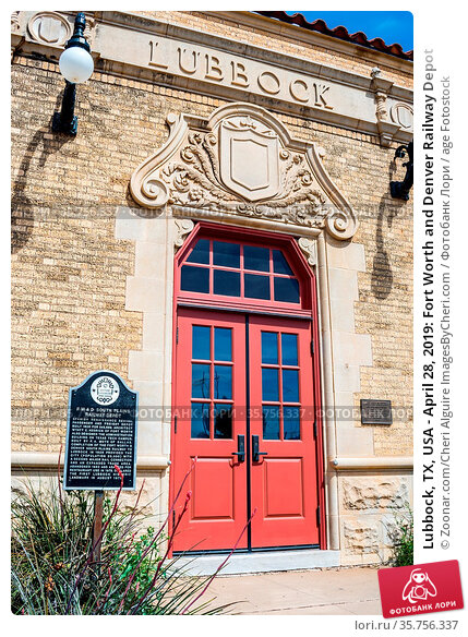 Lubbock, TX, USA - April 28, 2019: Fort Worth and Denver Railway Depot. Стоковое фото, фотограф Zoonar.com/Cheri Alguire ImagesByCheri.com / age Fotostock / Фотобанк Лори