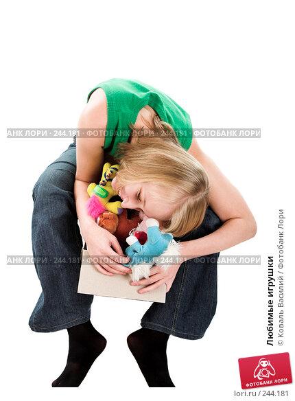 Любимые игрушки, фото № 244181, снято 9 октября 2007 г. (c) Коваль Василий / Фотобанк Лори