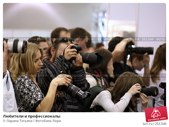 Любители и профессионалы, фото № 253549, снято 11 апреля 2008 г. (c) Ларина Татьяна / Фотобанк Лори