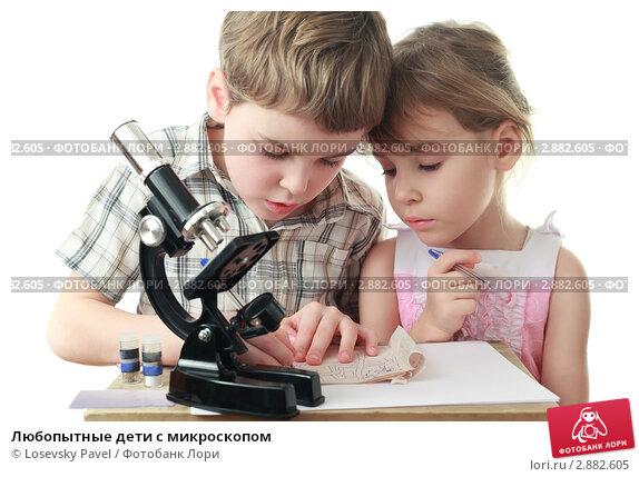 Купить «Любопытные дети с микроскопом», фото № 2882605, снято 7 февраля 2019 г. (c) Losevsky Pavel / Фотобанк Лори