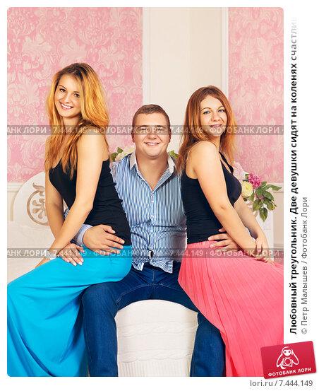 Толстым две девушки и много мужчин домохозяйка изменяет