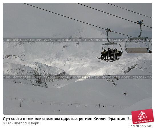 Луч света в темном снежном царстве, регион Килли, Франция, Европа, фото № 277505, снято 8 января 2003 г. (c) Fro / Фотобанк Лори