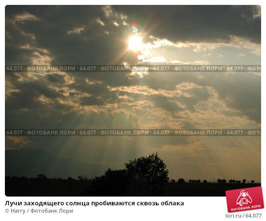 Купить «Лучи заходящего солнца пробиваются сквозь облака», фото № 64077, снято 3 мая 2004 г. (c) Harry / Фотобанк Лори