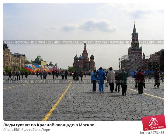 Люди гуляют по Красной площади в Москве, эксклюзивное фото № 273485, снято 2 мая 2008 г. (c) lana1501 / Фотобанк Лори