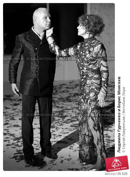 Купить «Людмила Гурченко и Борис Моисеев», фото № 35529, снято 21 сентября 2004 г. (c) Сергей Лаврентьев / Фотобанк Лори