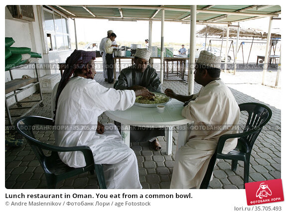 Lunch restaurant in Oman. You eat from a common bowl. (2006 год). Редакционное фото, фотограф Andre Maslennikov / age Fotostock / Фотобанк Лори
