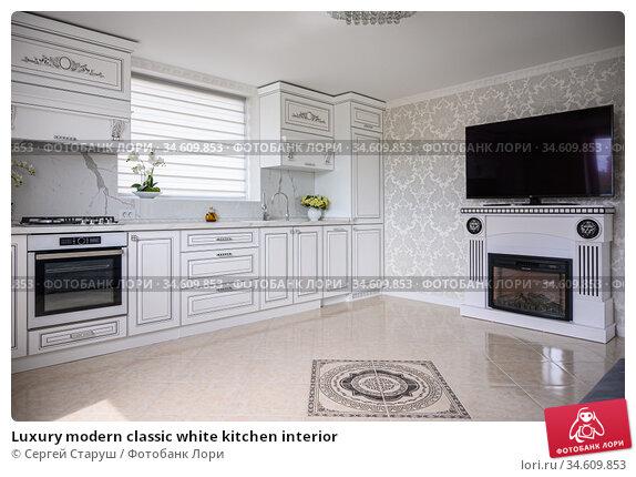 Luxury modern classic white kitchen interior. Стоковое фото, фотограф Сергей Старуш / Фотобанк Лори