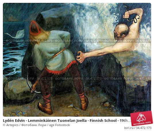 Lydén Edvin - Lemminkäinen Tuonelan Joella - Finnish School - 19th... Редакционное фото, фотограф Artepics / age Fotostock / Фотобанк Лори
