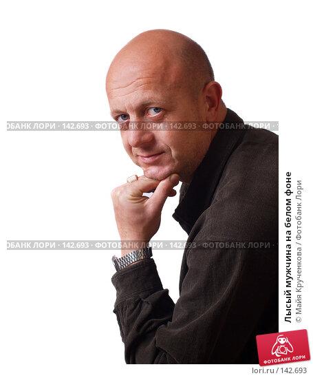 Лысый мужчина на белом фоне, фото № 142693, снято 24 сентября 2007 г. (c) Майя Крученкова / Фотобанк Лори