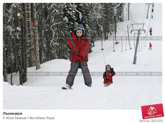 Лыжники, фото № 223213, снято 11 марта 2008 г. (c) Юля Тюмкая / Фотобанк Лори
