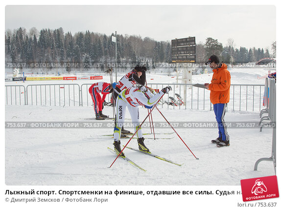 Порно тьюб спортсменки в лыжном спорте фото порно