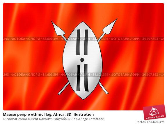 Maasai people ethnic flag, Africa. 3D illustration. Стоковое фото, фотограф Zoonar.com/Laurent Davoust / age Fotostock / Фотобанк Лори